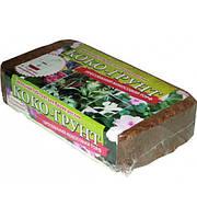 Прессованный кокосовый торф брикет 0,5кг
