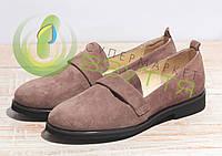 Туфли замшевые женские Leader style арт. 3811 беж 37-39 размеры, фото 1