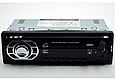 Автомагнитола MP3 GT 640U ISO MX, фото 2