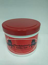 Конский бальзам для суставов - гель согревающий 500 мл. Chilis-Gel Pferdebalsam
