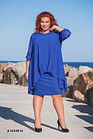 Платье нарядное женское батал  р 41110 гл