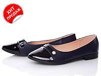 Женские  туфли Бабочка  (баталы) р (41-43)