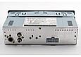 Автомагнітола MP3 GT 630U ISO MD, фото 3