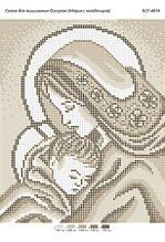 Формат А-4 Релігія та ангелочки