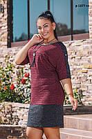 Женское платье батал   р 1377 гл
