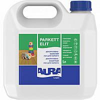 Паркетный полиуретановый лак на водной основе Aura Luxpro Parkett Elit 5 л глянцевый