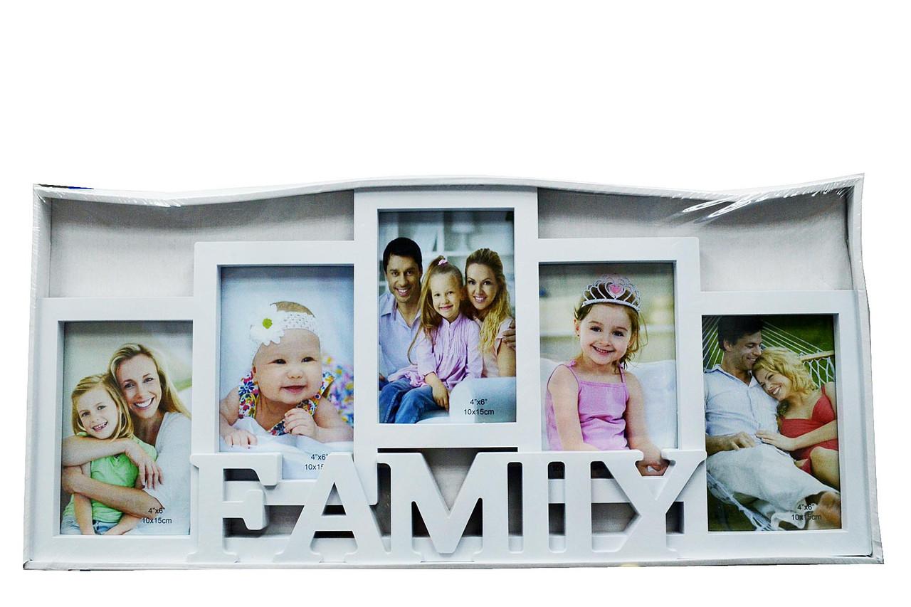 """Мультирамка - колаж із пластику """"FAMILY"""" (рамка для фотографій на стіну)"""