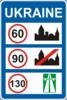 Дорожный знак 5.49«Указатель общих ограничений скорости»