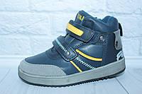 Демисезонные ботинки на мальчика тм BI&KI, р. 29,30