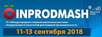 Выставка ИНПРОДМАШ 2018