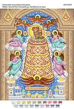 Схема для вишивання бісером Образ Пресвятої Богородиці Додаток розуму