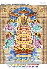 Схема для вышивки бисером (Образ Пресвятой Богородицы Прибавление ума)