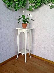 """Белая подставка под цветы из натурального дерева """"Азалия"""" от производителя"""