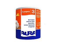 Aura Luxpro 3 Белая 1 л - Краска для высококачественной отделки потолков и стен