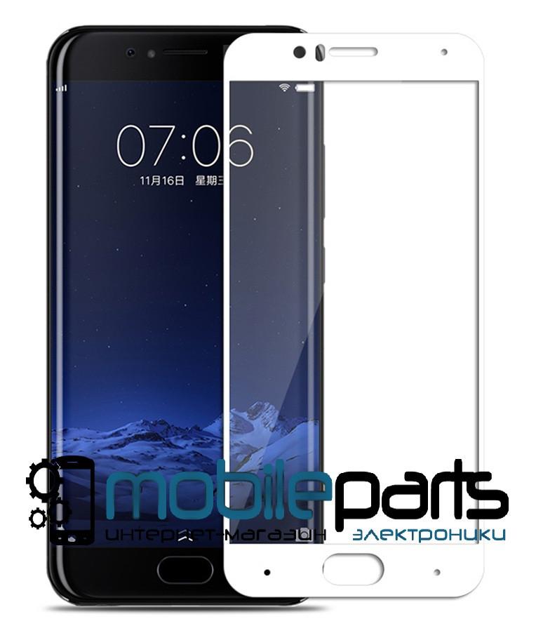 Защитное стекло для телефона Xiaomi Mi6 (0,25 мм,3D)(Белое)(Тех.упаковка,без салфеток)
