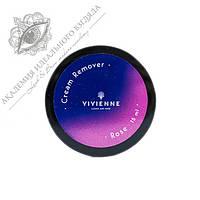 Кремовый розовый ремувер Vivienne 15мл Вивьен
