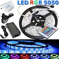 Влагостойкая светодиодная многоцветная лента RGB 5050 Комплект самоклеющаяся герметичная
