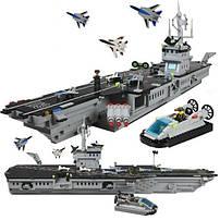 Серия Армия Военно-морской флот