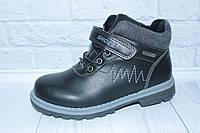 Демисезонные ботинки на мальчика тм Том.м, р. 35,36, фото 1