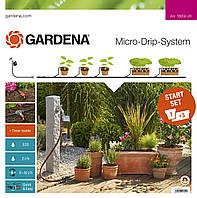 Набір автоматичного мікрокапельного поливу для квіткових горщиків Gardena