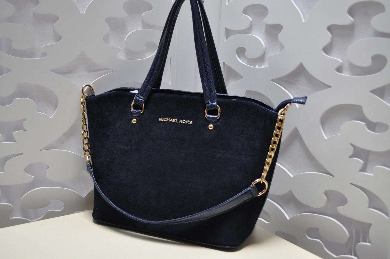 8ae52d2dd362 замшевая женская сумка Michael Kors копия продажа цена в одессе