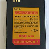 Аккумулятор Avalanche LG KE590 (850 мАч)
