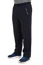 Мужские спортивные штаны синего цвета  бренда Atletic от производителя AV Sportswear