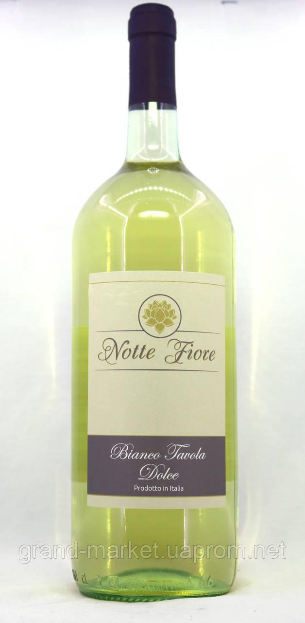 Вино Notte Fiore Bianco Tavola Dolce 1.5 l