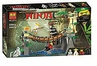 "Конструктор Bela 10715 ""Битва Гармадона и Мастера Ву"" 334 деталей. Аналог Lego Ninjago Movie 70608, фото 1"