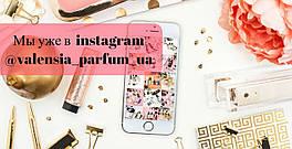 Mы уже в instagram