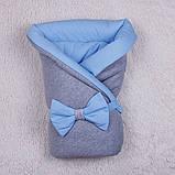 Демисезонный набор для новорожденных Mini, серый с голубым, фото 4