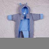 Демисезонный набор для новорожденных Mini, серый с голубым, фото 5