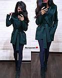 Женский стильный плотный кардиган-пальто с капюшоном и поясом (4 цвета), фото 4