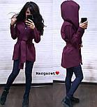 Женский стильный плотный кардиган-пальто с капюшоном и поясом (4 цвета), фото 7