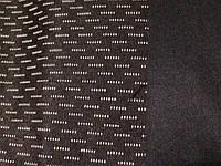Чехлы модельные сидения ВАЗ 2107 черно-серые (черточка) Tuning NEW