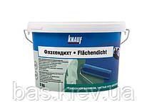Гідроізоляція Knauf Flachendicht  (Кнауф Флехендіхт) , 5 кг