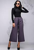 ЖІночі вільні штани довжиною 3\4.Р-ри 42-48, фото 1