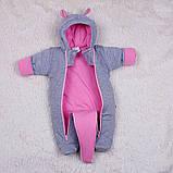 Демисезонный набор для новорожденных Mini, серый с розовым, фото 5