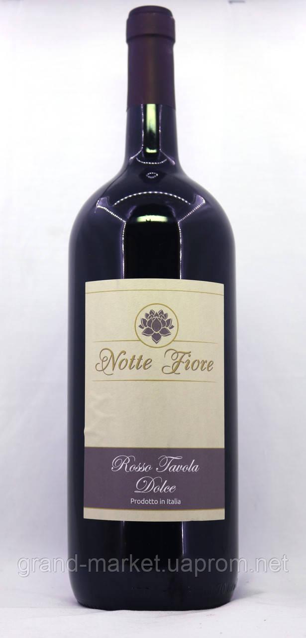 Вино Notte Fiore Rosso Tavola Dolce 1.5 l