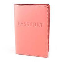 Обложка на паспорт кожаная ST-20 (розовая)