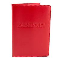 Обложка на паспорт кожаная ST-10 (красная)