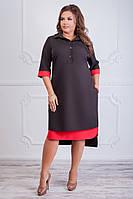 Женское ассиметричное платье миди