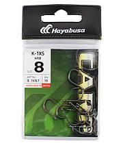 Крючки карповые Hayabusa K-1XS NRB №8 (10шт)