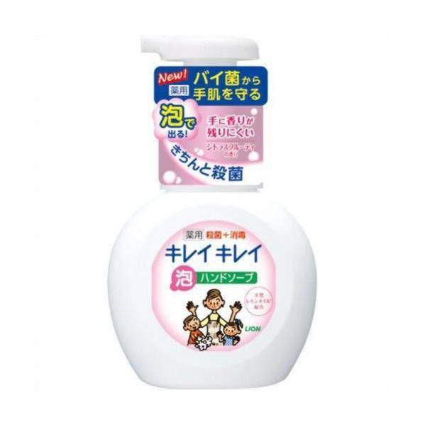 Жидкое мыло  для рук с маслом розмарина и ароматом цитрусовых Kirei Kirei 250ml