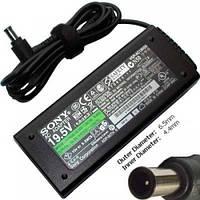 Зарядное устройство для ноутбука Sony Vaio VGN-CR35GB