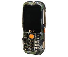 Dbeif D2016 Camouflage IP54