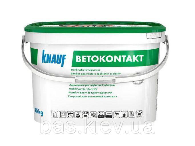 Грунтовка адгезійна Knauf Betokontakt, 20 кг