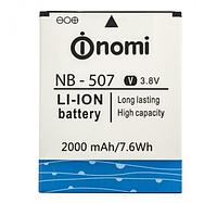 Оригинальный аккумулятор NB-507 для Nomi i507 Spark 2000mAh