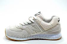 Женские кроссовки в стиле New Balance 574 Classic, Персиковый, фото 3