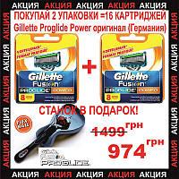 Gillette Fusion Proglide Power 16 шт. + станок для бритья Fusion ProGlide FLEXBALL оригинал, Германия
